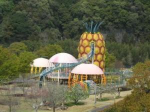 filename-park-das-frutas