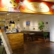 ふなっしーカフェ
