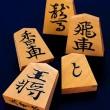 f-shogi
