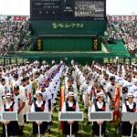 甲子園2015夏 ベスト16組み合わせと勝手に優勝予想!決勝戦までの日程も!
