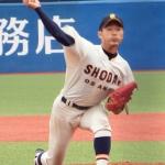 岡田明丈投手の実績とwikiプロフィール!カープの1位指名候補に急浮上した理由は?