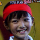 長瀬愛花が体育会系TVでかわいいと話題に!wikiやプロフィールが気になる!