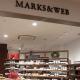MARKS&WEBの福袋2015!予約情報と中身のネタバレ予想!